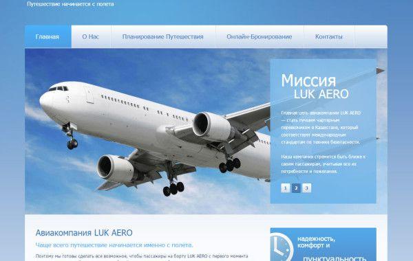 Letecká společnost LUK AERO