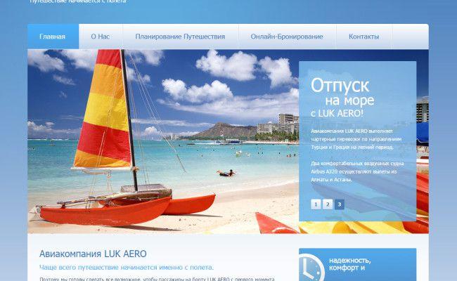webové stránky letecké společnosti